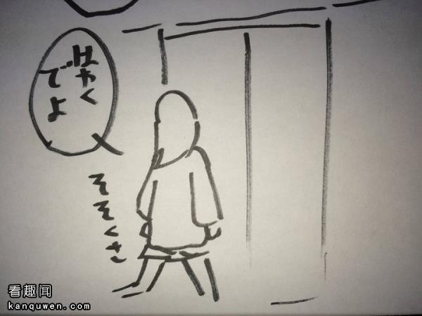 『短篇安价神贴・2ch』通过安价拯救迷路的女高中生的帖子(下)