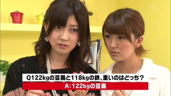 2ch:现今的女孩子,让我们看到了不得了的计算能力