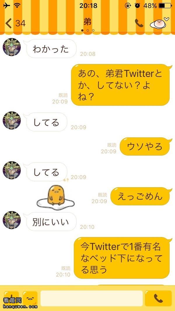 2ch:姐姐打开弟弟床下抽屉的结果→在twitter上引发热议www