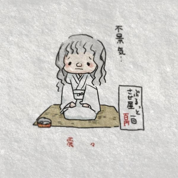 2ch:通过安价来画日本妖怪的画哦!