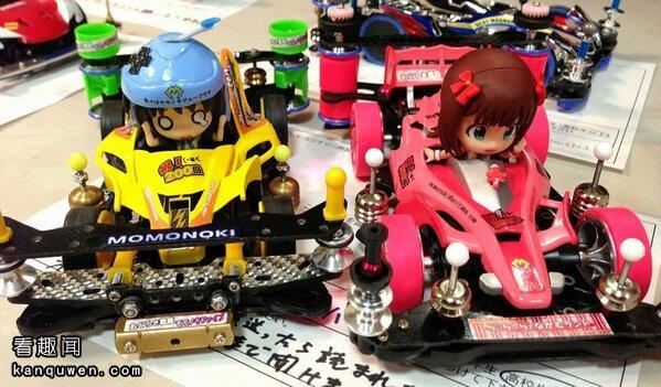 2ch:女生对男生玩的「迷你四驱车」出手的结果wwwww