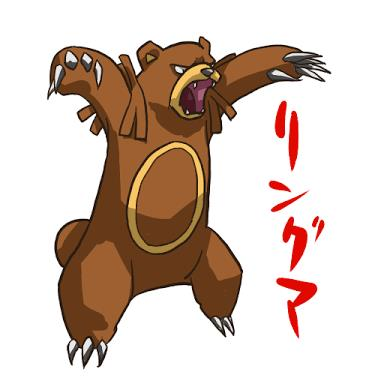 2ch:Pokemon GO民 遭遇熊