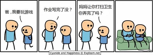 Cyanide & Happiness:洒上开心的剧毒棉花糖