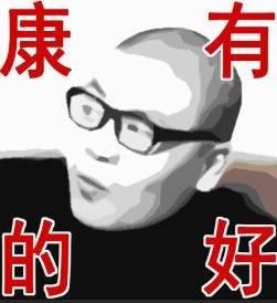 4chan:绿字故事五则