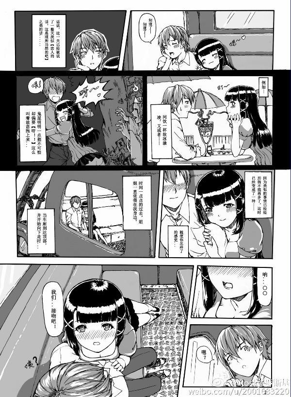 『长篇故事・2ch』对姐姐的复仇(七十四)