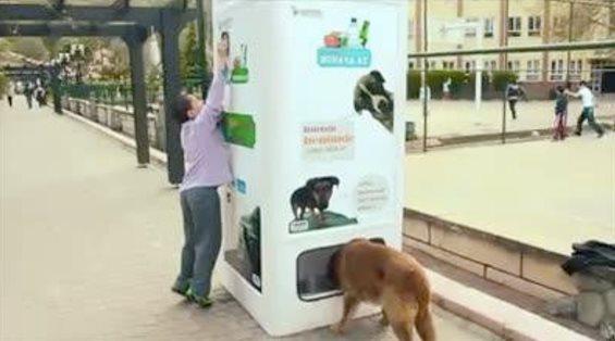 同时帮助人和狗的回收装置