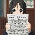 『中短篇故事・2ch』与奇怪的宗教团体展开了死斗(一)