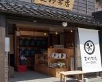 『短篇故事・2ch』茶店男(上)