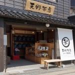 『短篇故事・2ch』茶店男(下)